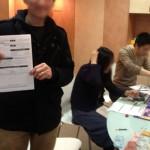 2012/03/17日キャッシュフローゲーム会_3