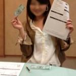 2012/04/07日キャッシュフローゲーム会_3