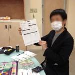 2012/04/08日キャッシュフローゲーム会_3