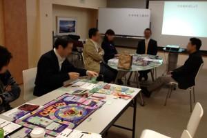 2012/04/21日キャッシュフローゲーム会_1
