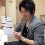 2012/04/22日キャッシュフローゲーム会_1